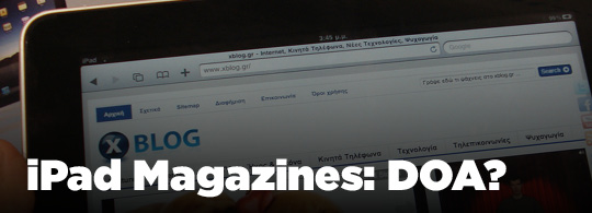 iPad Magazines: DOA?