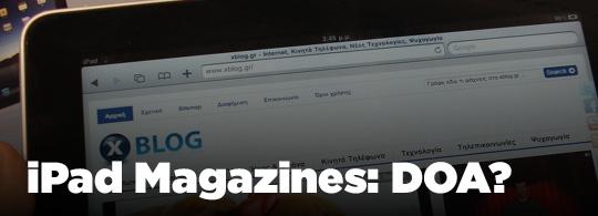 iPad Magazines: DOA?