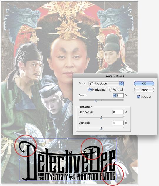 Detective-Dee-type2