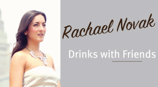 Rachael Novak is a graphic designer from Cleveland who does mixed media, digital illustration and print design. She is a Line Designer at American Greetings. Photo credit: Justyna Walker