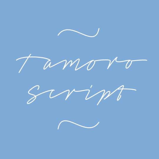 tamoro_script