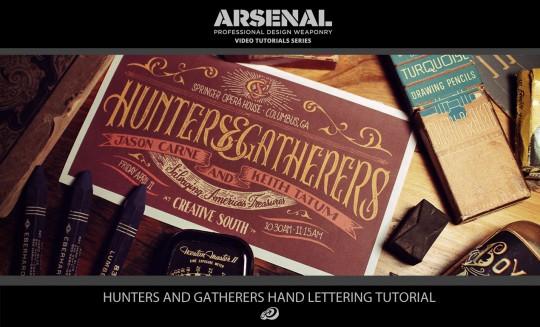 hand lettering tutorial by Jason Carne arsenal.gomedia.us heroshot