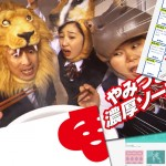 40+ Japanese Web Design Inspirations