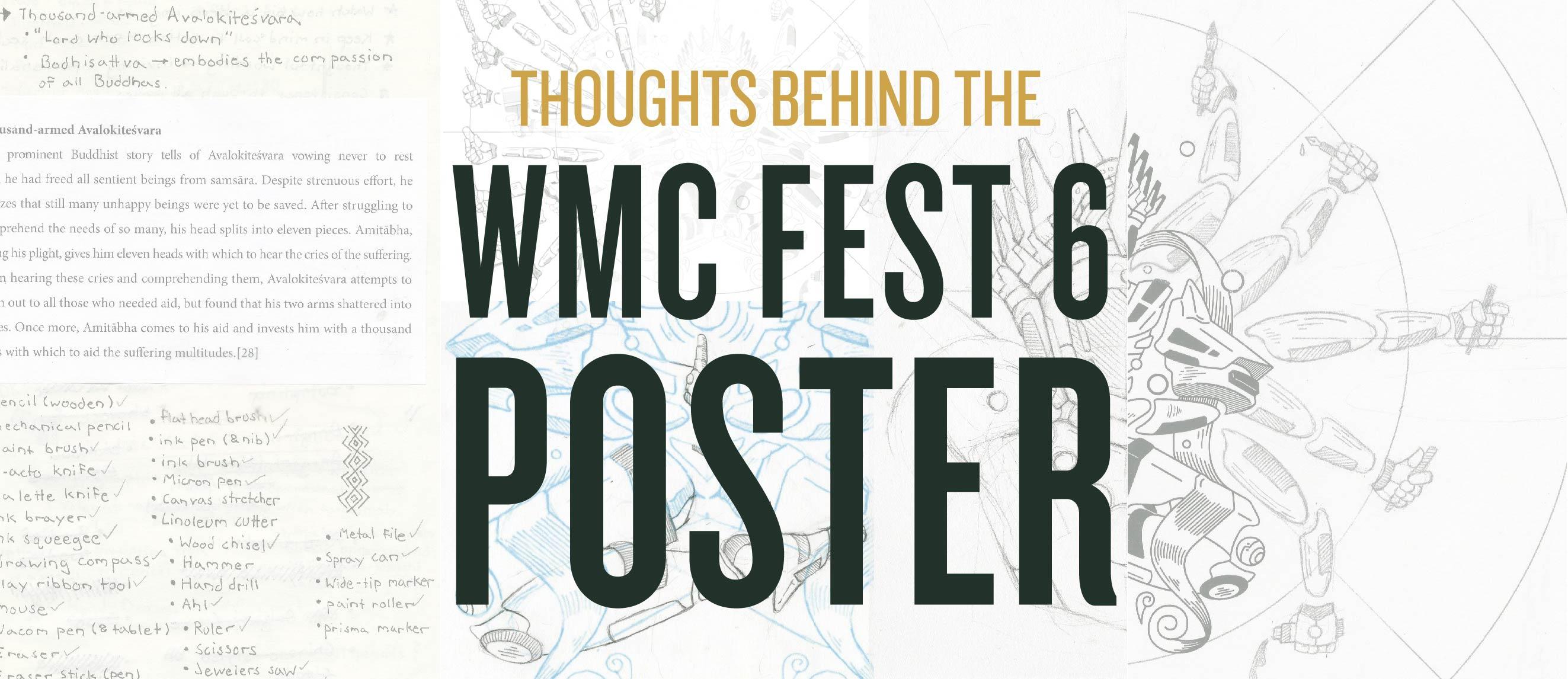 Poster design article - Wmc Fest 6 Poster Design Process An Inside Look