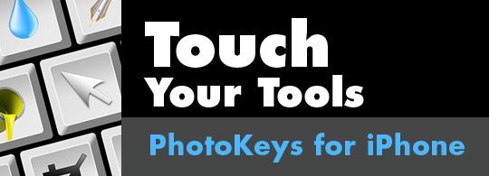 photokey-for-iphone