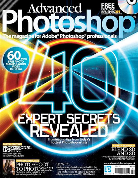 Advanced Photoshop cover by James White