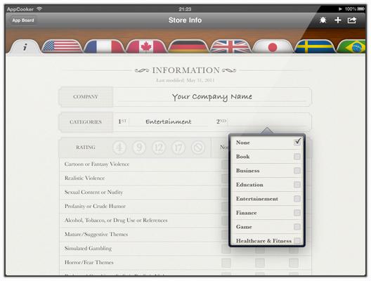 App Cooker - Store info helper