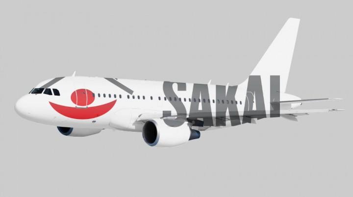 Airplane_MU