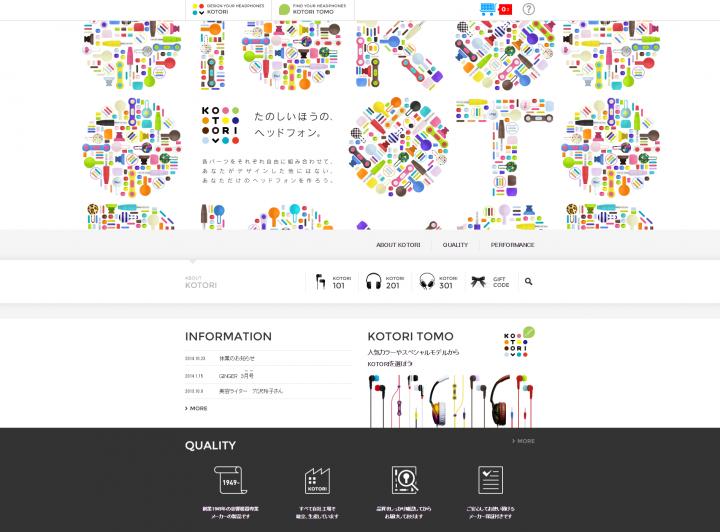 web design inspiration kotori