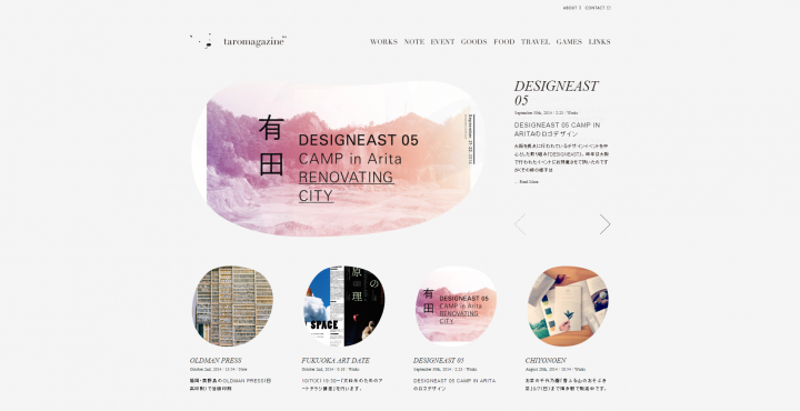 web design inspiration preview 3