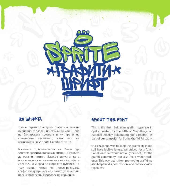 spritegraffiti01