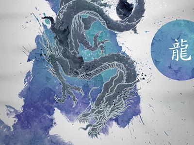 Japanese Dragon by Paul Trubas