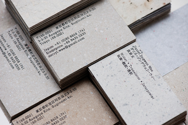 Hand transferred business cards by Foreign Policy