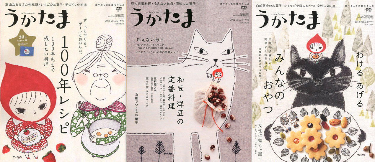 Inspiration of the Day: 9/21/2016 \u2013 Japanese Inspired Illustration