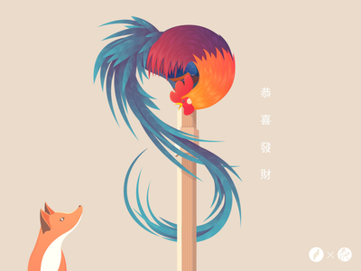 Chinese New Year 2017: The Year of the Rooster by Andy Hau
